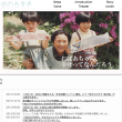 映画『幸せのカタチ』公式サイト